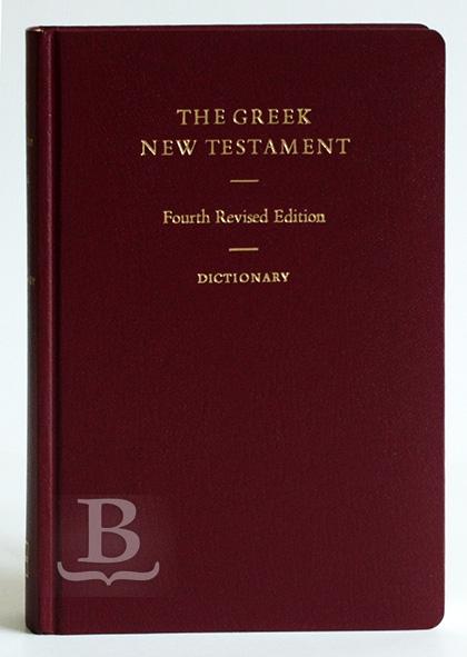Nová zmluva grécka a slovník, 4. revidované vydanie
