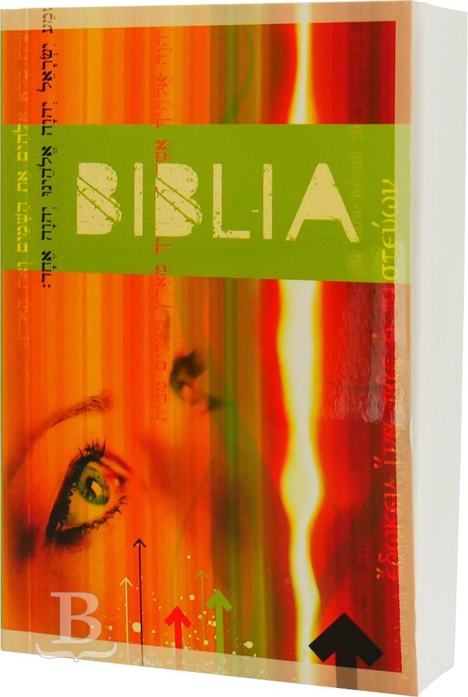Biblia slovenská, ekumenický preklad, s DT knihami, vo vreckovom formáte, 2012