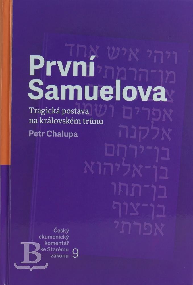 První Samuelova, Český ekumenický komentář k SZ