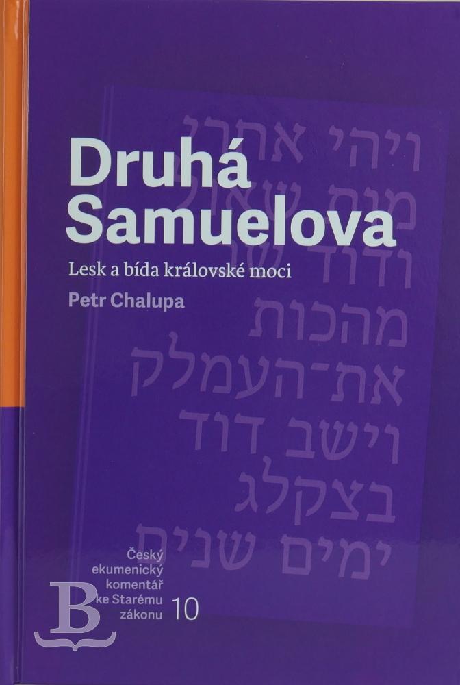 Druhá Samuelova, Český ekumenický komentář k SZ