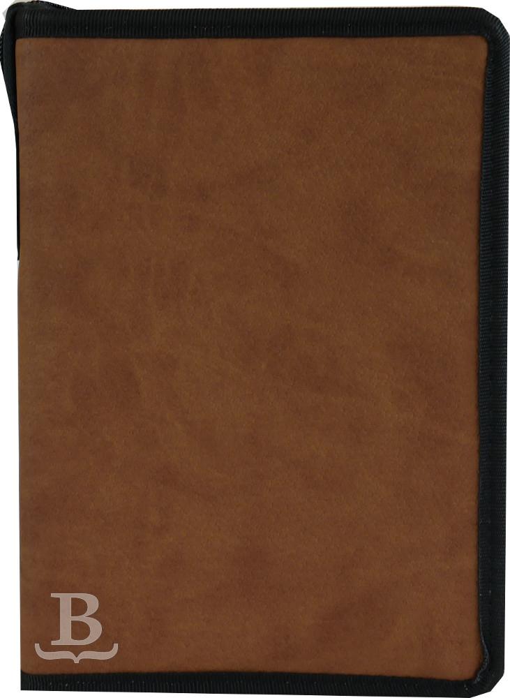 Obal na ekumenickú Bibliu, 4. opr. vyd., štandardný formát, svetlohnedý