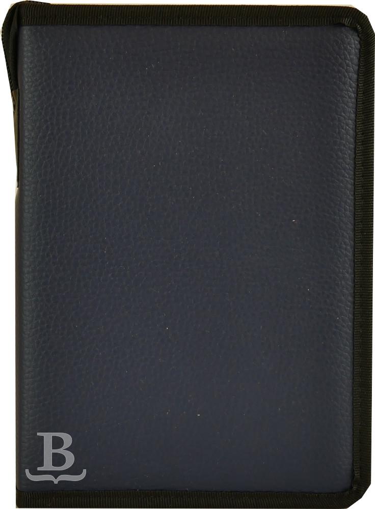 Obal na ekumenickú Bibliu, 4. opr. vyd., štandardný formát, modrý