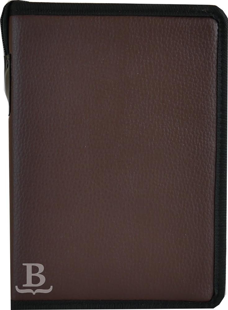 Obal na ekumenickú Bibliu, 4. opr. vyd., štandardný formát, hnedý