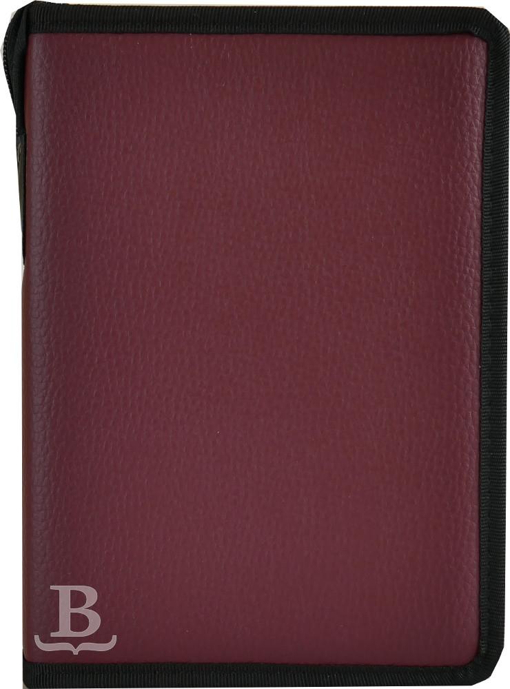 Obal na ekumenickú Bibliu, 4. opr. vyd., štandardný formát, bordový