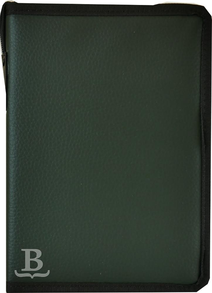 Obal na ekumenickú Bibliu, 4. opr. vyd., štandardný formát, zelený
