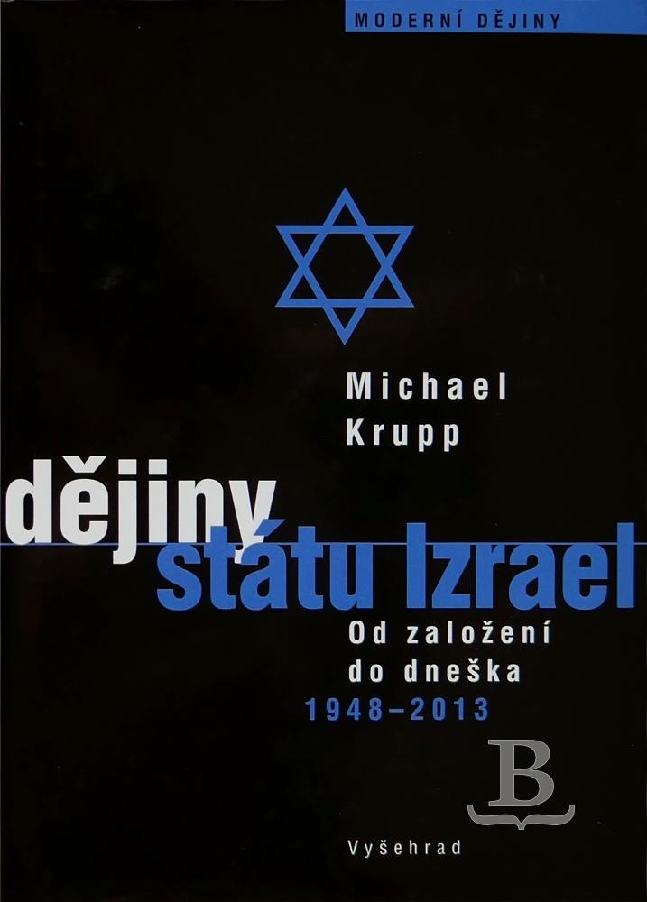 Dějiny státu Izrael